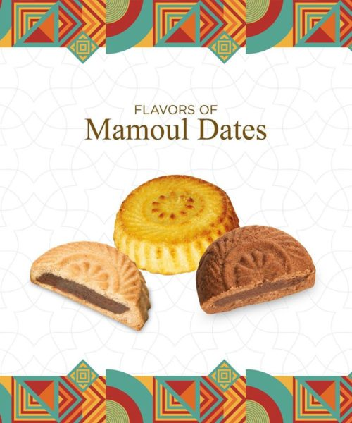 Maamoul Colections