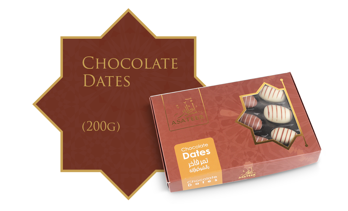 https://asateersweets.com/wp-content/uploads/2018/06/asateer-classic-products-05.png
